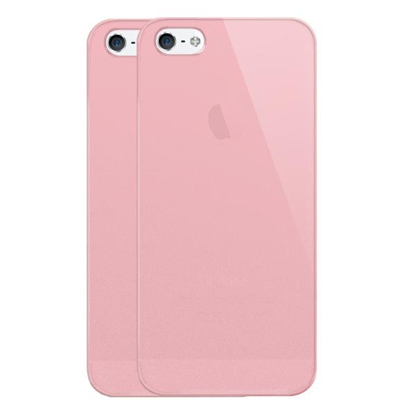funda personalizada para iPhone 5(S) y iPhone SE